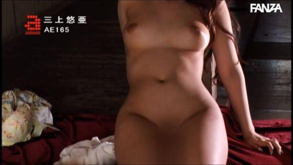 三上悠亜ヌード エロ画像008