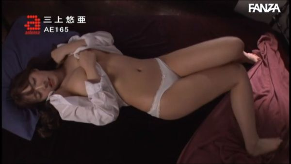 三上悠亜ヌード エロ画像017