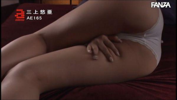 三上悠亜ヌード エロ画像031