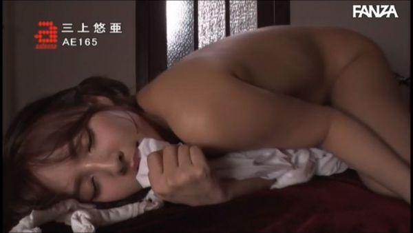 三上悠亜ヌード エロ画像046