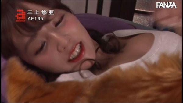 三上悠亜ヌード エロ画像053