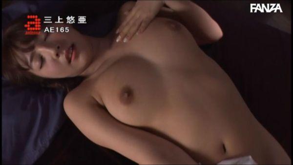 三上悠亜ヌード エロ画像055