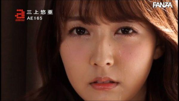 三上悠亜ヌード エロ画像076