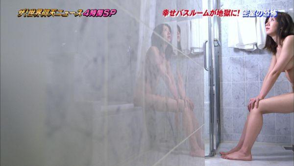 巨乳ヌード放送事故エロ画像009