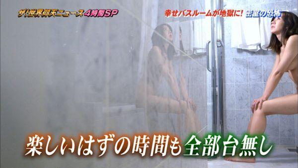 巨乳ヌード放送事故エロ画像010