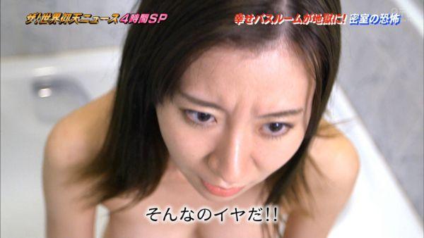 巨乳ヌード放送事故エロ画像011