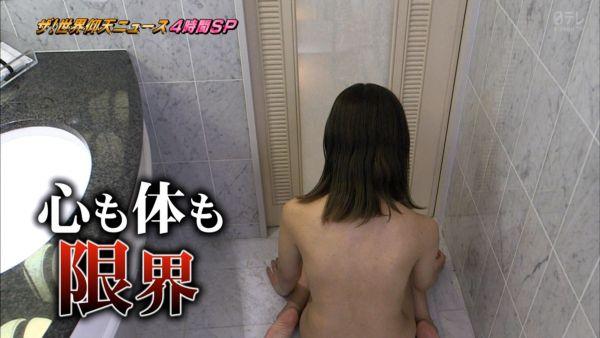 巨乳ヌード放送事故エロ画像014