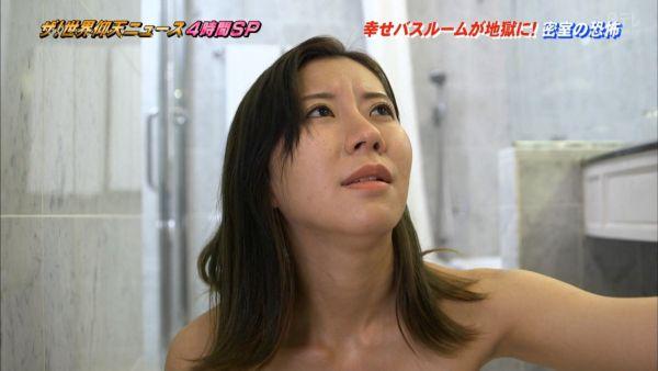 巨乳ヌード放送事故エロ画像015
