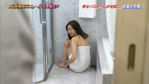 巨乳ヌード放送事故エロ画像018