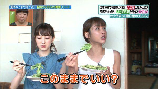 岡副麻希 エロ画像122