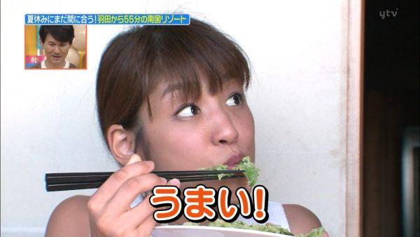 岡副麻希 エロ画像123