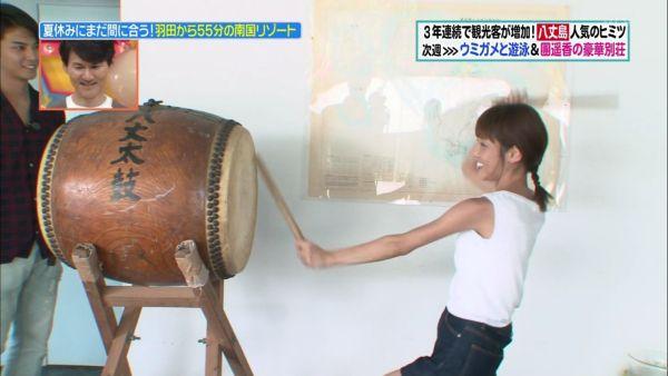 岡副麻希 エロ画像131