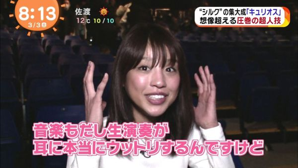 岡副麻希 エロ画像136