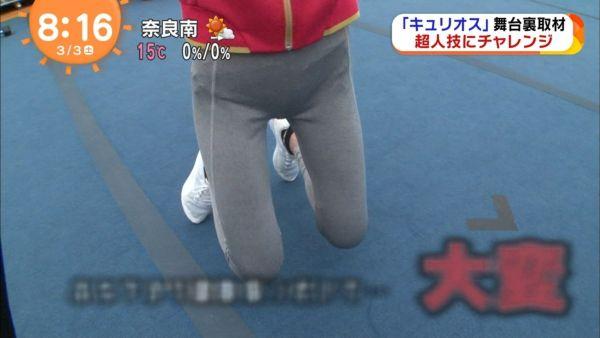 岡副麻希 エロ画像144