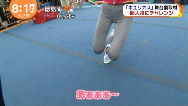 岡副麻希 エロ画像153