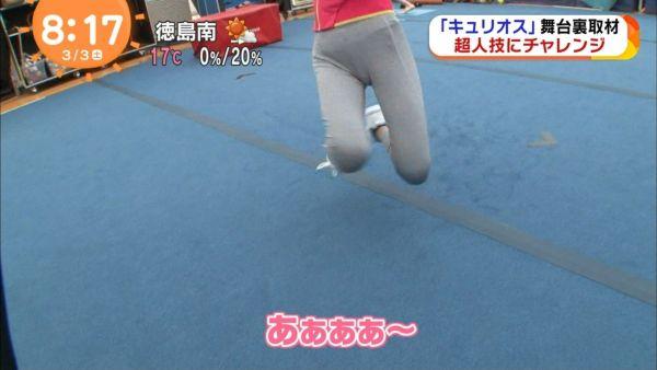 岡副麻希 エロ画像156