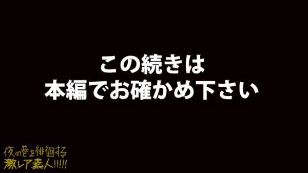 女芸人AVエロ画像028