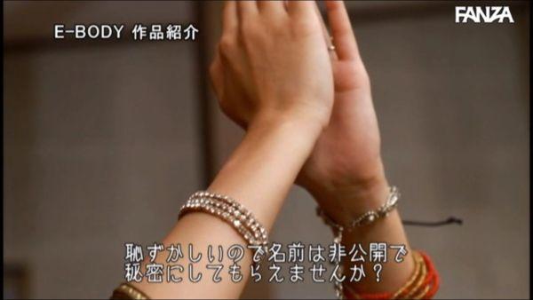ハーフ女優AVデビューエロ画像015