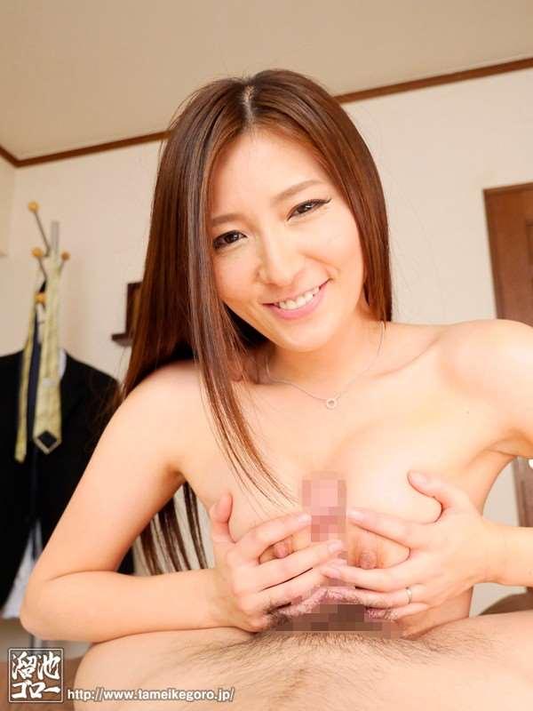 椎名ゆな 画像139