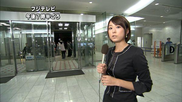 秋元優里 エロ画像026