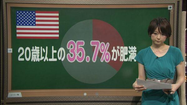 秋元優里 エロ画像055