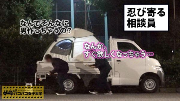 新垣結衣 激似AVエロ画像010