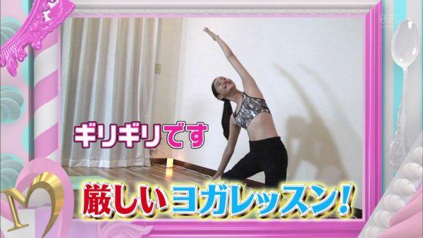 新木優子 エロ画像059