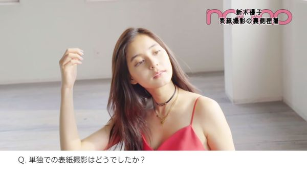 新木優子 エロ画像089