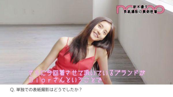 新木優子 エロ画像093