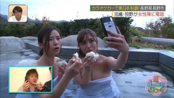 朝日奈央 エロ画像124