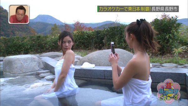 朝日奈央 エロ画像129