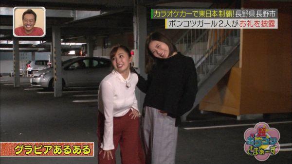 朝日奈央 エロ画像139
