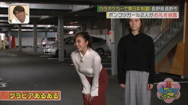 朝日奈央 エロ画像140