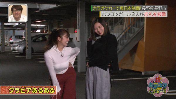 朝日奈央 エロ画像141
