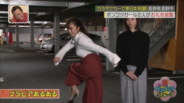 朝日奈央 エロ画像142