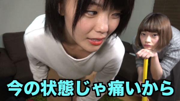 川村虹花 乳首エロ画像023