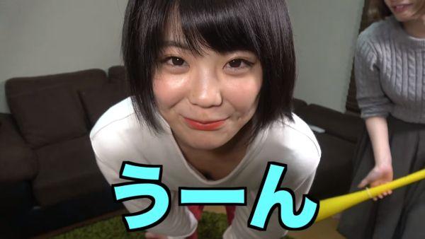 川村虹花 乳首エロ画像033