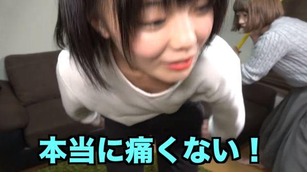 川村虹花 乳首エロ画像048