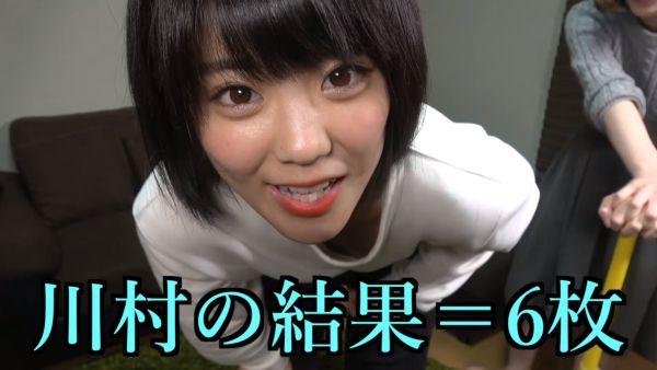 川村虹花 乳首エロ画像051