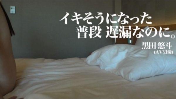 永瀬みなもAVデビューエロ画像061