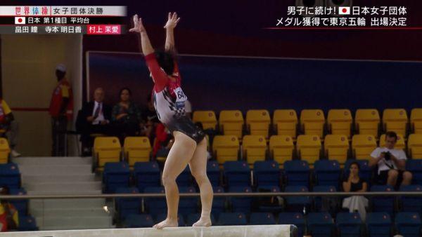 女子体操ハミ尻エロ画像011