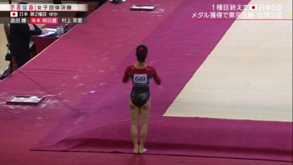 女子体操ハミ尻エロ画像030