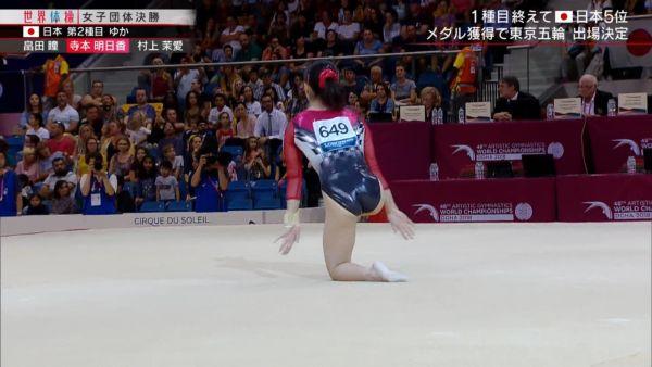 女子体操ハミ尻エロ画像035
