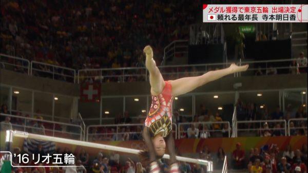 女子体操ハミ尻エロ画像055