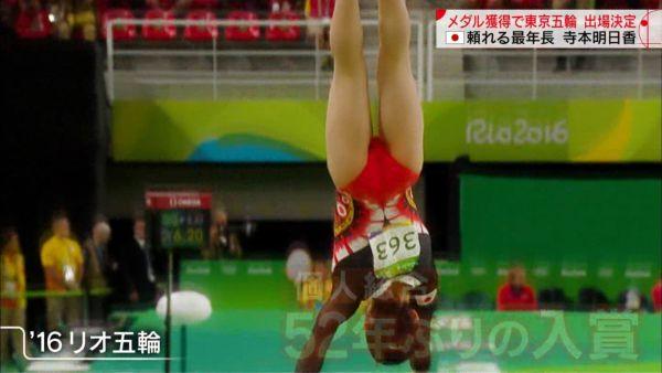 女子体操ハミ尻エロ画像058