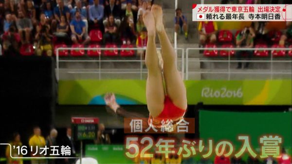 女子体操ハミ尻エロ画像059