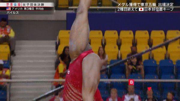 女子体操ハミ尻エロ画像087