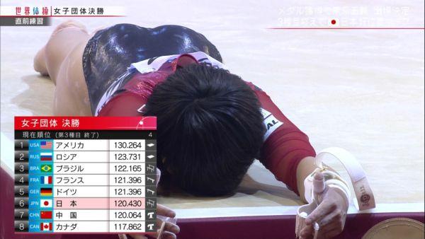女子体操ハミ尻エロ画像093
