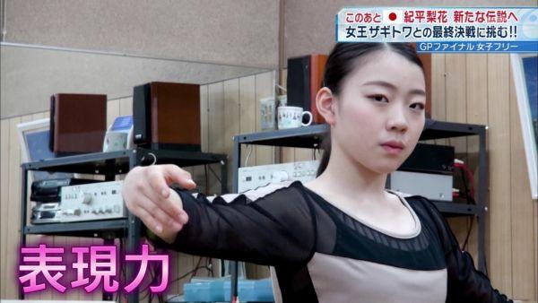紀平梨花 尻エロ画像003