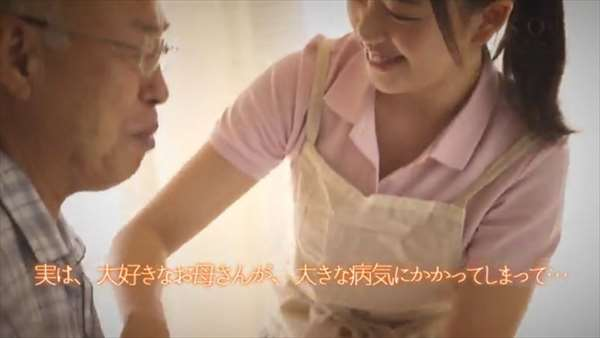 三田杏 画像032